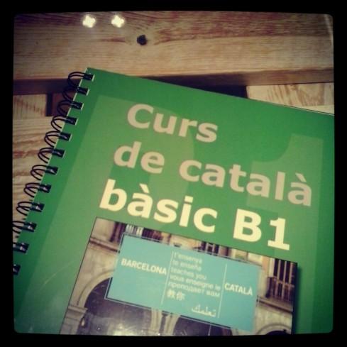 курсы каталанского